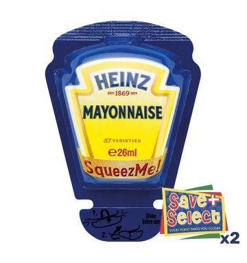 SqueezMe Mayonnaise