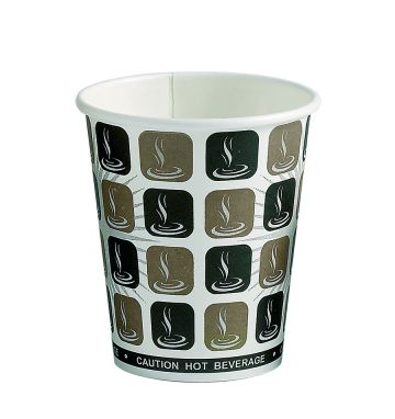 Mocha Paper Hot Cups - 8oz/227ml