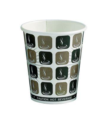 Mocha Paper Hot Cups - 8oz/227ml