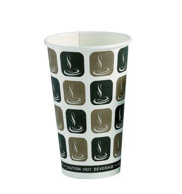 Mocha Paper Hot Cups - 12oz/340ml
